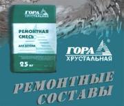 Ремонтная смесь МБР 500 Гора Хрустальная,  для Восстановления Бетона