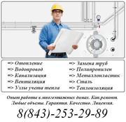 Выполним монтаж/демонтаж инженерных систем.