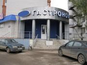 сдам помещение свободного назначения частями в г.Казань