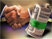 Покупка долгов частных лиц,  юридических лиц.