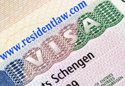 Шенгенская виза. Виза шенген Оформление