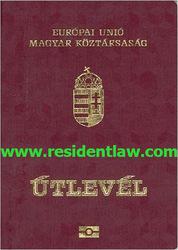 Гражданство Венгрии. Венгерское гражданство. Венгерский паспорт.