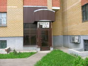 продам офис Вахитовский район не дорого