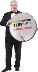 Спутниковое ТВ Телекарта HD