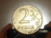 Брак: реверс повернут на 180 гр,  2 рубля 1997 ММД