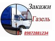 Грузоперевозки Газель. Казань. Татарстан. Грузчики