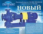 Насосный агрегат СМ 200-150-500/4Б с двигателем на 110 кВт.