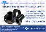 ВТУЛКИ  SDR 21,  SDR 17,  SDR 13, 6,  SDR 11