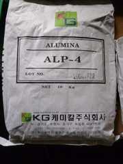 Продаем оксид алюминия по заниженной цене