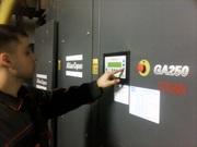 Сервисное обслуживание промышленного оборудования