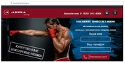 Боксерские мешки и боксерские груши от производителя