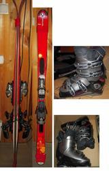Продам горные лыжи (150 см) DYNASTAR EXCLUSIVE 8 FASHION