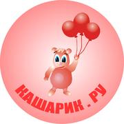 Оформление зала воздушными шарами! Яркое украшение Вашего праздника!
